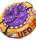 Надувные Ватрушки Cosmic Zoo UFO (оранжевый)